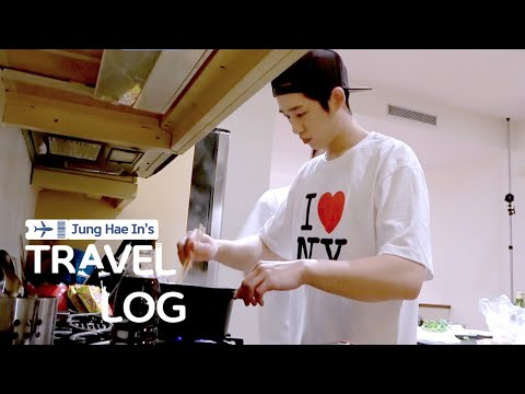 Jung Hae In's Travel Log : Cooking [Jung Hae In's Travel Log Ep 6]