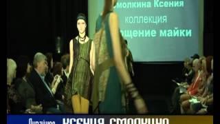 Конкурс дизайнеров «Кутюрье года Москва 2012»