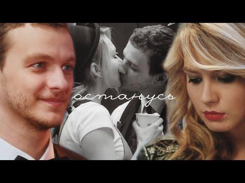 Катя & Никита - на твоих губах