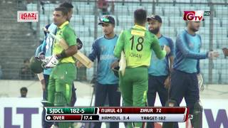 Ziaur Rahman's 72 Run Against SCC   T20 Match   Semi Final 1   DPDCL 2018-2019