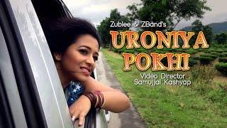 Tandav - Uroniya Pokhi   Zublee & Zband