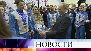 ВКрасноярске построят иреконструируют десятки спортивных объектов кУниверсиаде-2019.