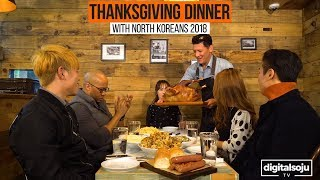 Having Thanksgiving Dinner with North Koreans (2018)