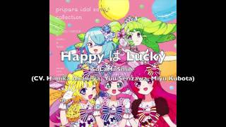 PriPara: HappyぱLucky FULL
