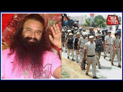 Ek Aur Ek Gyarah:Haryana, Punjab on high alert ahead of verdict in Dera chief Ram