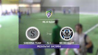 Обзор матча Soborna Team ФК Венеция Турнир по мини футболу в Киеве