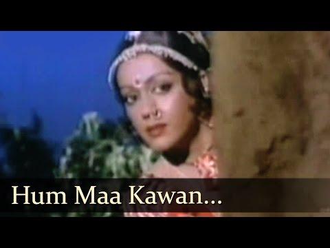 Hum Maa Kawan - Raja Harishchandra Songs - Ashish Kumar - Neera - Hemlata