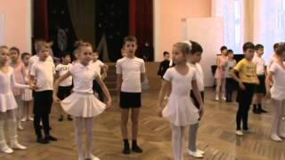танцы открытый урок 2 класс