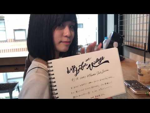 【LIVE告知】9/17 福岡LIVE with 神田莉緒香 - YouTube