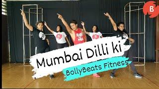 Mumbai Dilli Di Kudiyaan | Student Of The Year 2 | BOLLYBEATS CHOREO / DANCE FITNESS