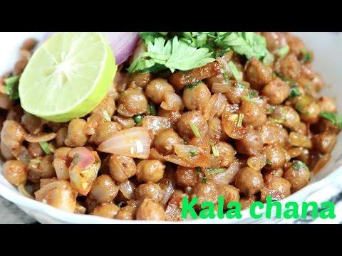 Bengali Black Chana Recipe || Kala Chana...