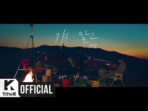 [Teaser 2] 20 Years Of Age(스무살) _ Not Him(걔 말고)