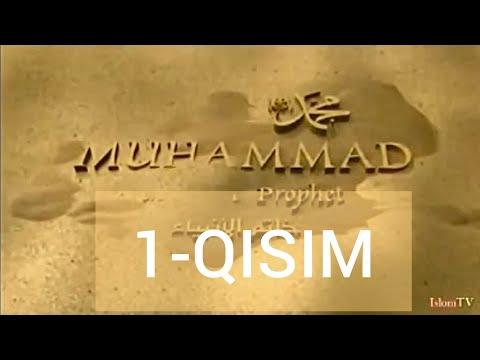 Muhammad s-a-v  Allohning rasuli uzbek tilida 1-QISIM RAMAZON OYI TUXFASI .