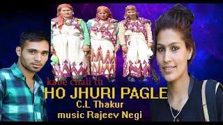 K V chali video song full HD //C.L Thakur//Rajeev Negi