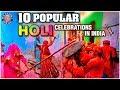 HOLI HAI Popular Holi Celebrations In India Holi 2019 Special Rajshri Soul