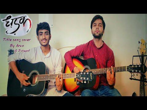 Dhadak - Title Track   Dhadak   Ishaan & Janhvi   Ajay Gogavale & Shreya Ghoshal   Ajay-Atul  Arun