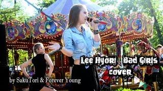 Lee hyori - bad girls by sakutori ...