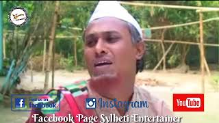 Video Sylheti Natok Kotai Miah  (সিলেটি কটাই মিয়া) daman kutum download MP3, 3GP, MP4, WEBM, AVI, FLV Oktober 2018