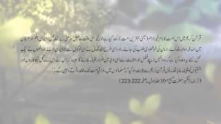 Khilafat Day 2013  (Sayings of the Promised Messiah)