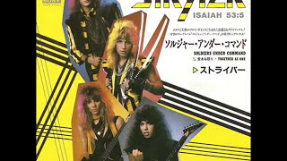 Watch Stryper Surrender video
