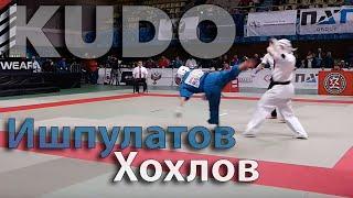 230 ед. 1/4 финала. Ишпулатов Шавкат (ДВФО) vs Хохлов Иван (Москва)