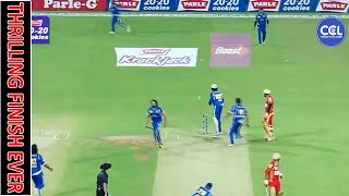 Most Thrilling Last Over Finish  In CCL History Ever