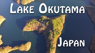 I have visited Okutama Lake in Japan during the autumn season. The ...