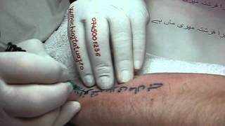 Tatuaje www.machiajtatuaj.ro.avi