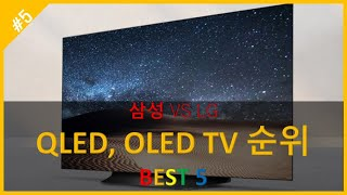 TV BEST 5 - OLED TV, QLED TV, …