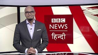 Biden का Asia और India Plan. BBC Duniya With Vidit (BBC Hindi)
