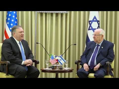 U.S. Department of State: Remarks With Israeli President Reuben Rivlin Before Their Meeting