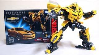 【最高傑作!】トランスフォーマー MPM-03 バンブルビー ヲタファの変形レビュー / Transformers MP Movie Series MPM-3 BUMBLEBEE