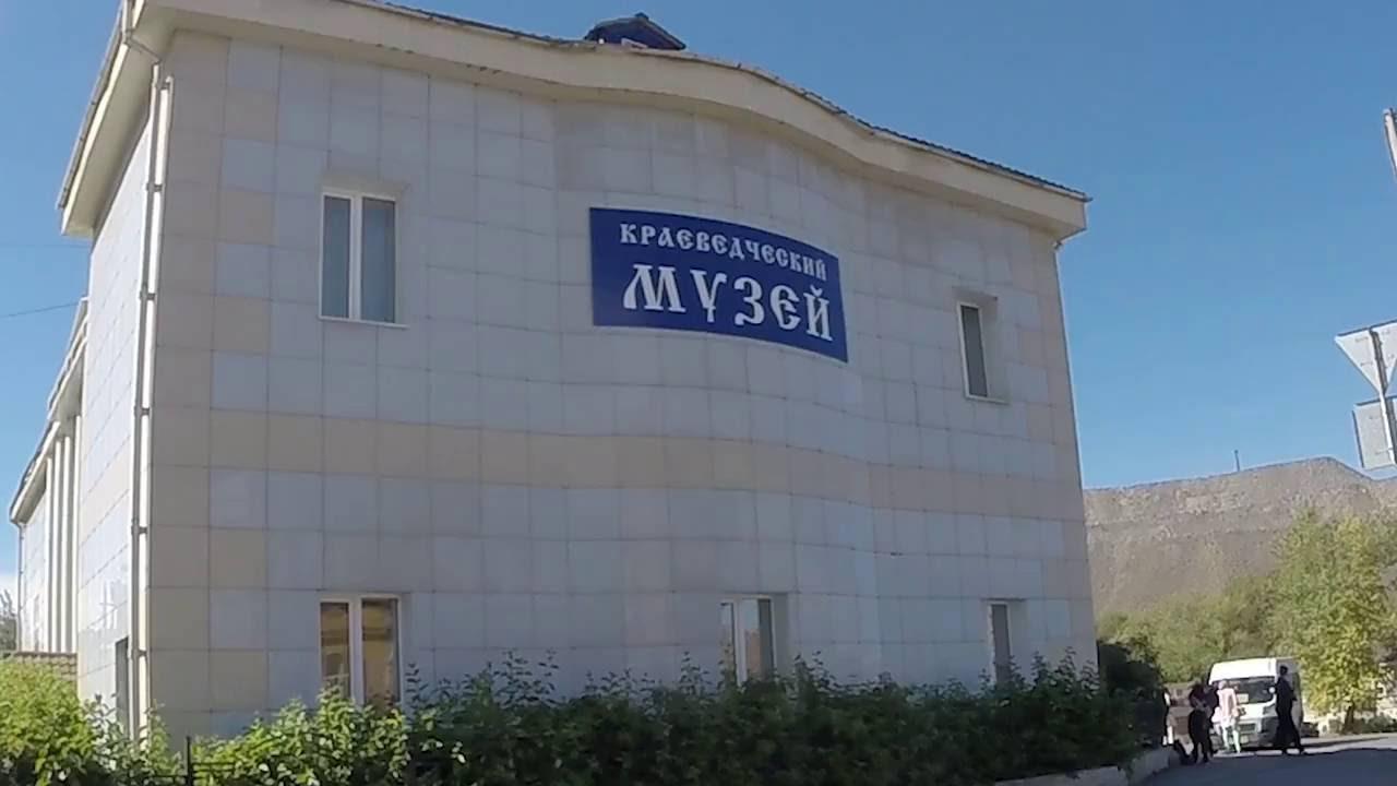 Музей города сатка фото для рукоделия