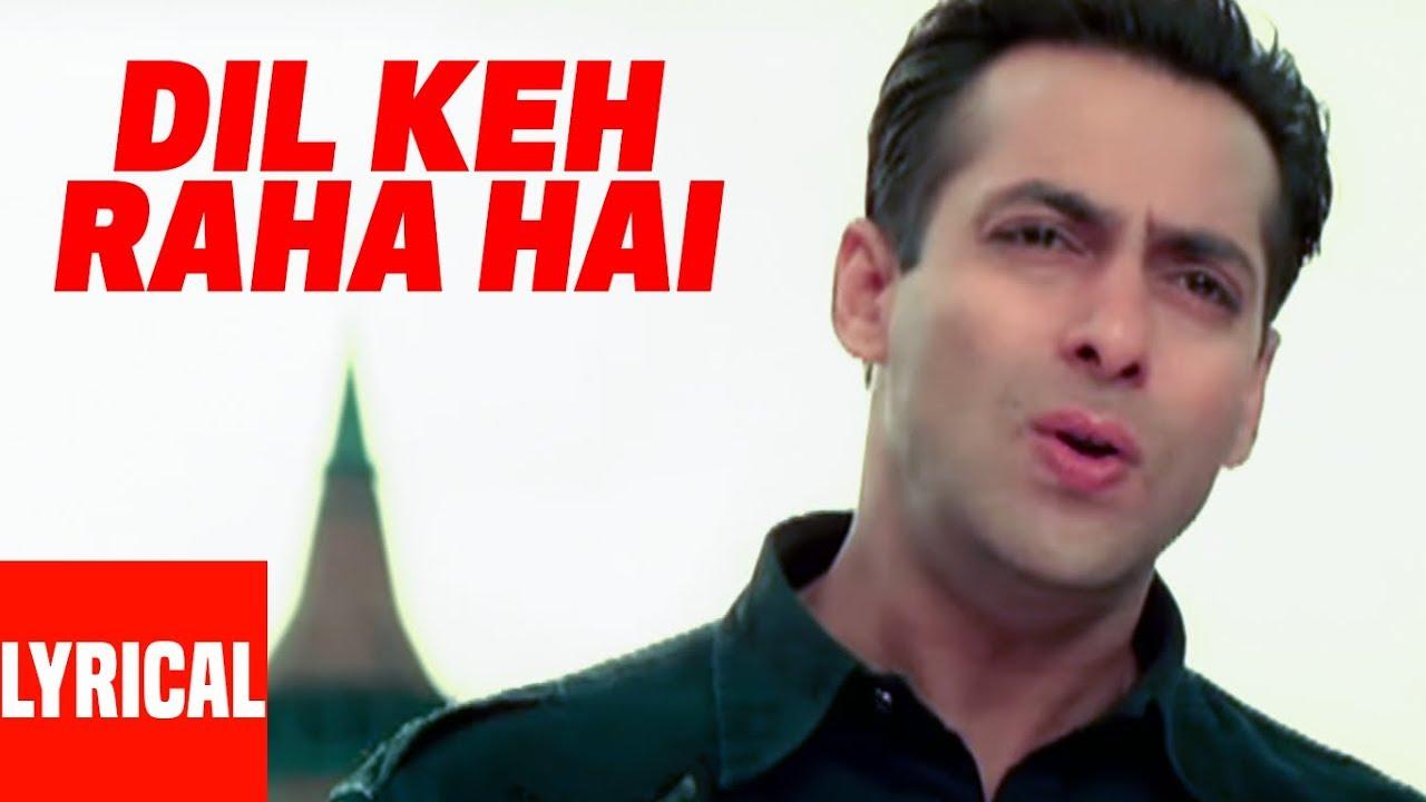 Download Dil Keh Raha Hai Lyrical Video   Kyon Ki ...It'S Fate   Salman Khan, Rimi Sen