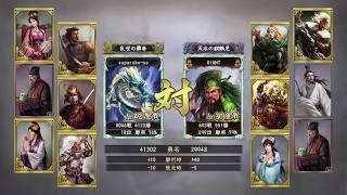 vs GIANTさん 三國志12 対戦版 https://store.playstation.com/#!/ja-jp...