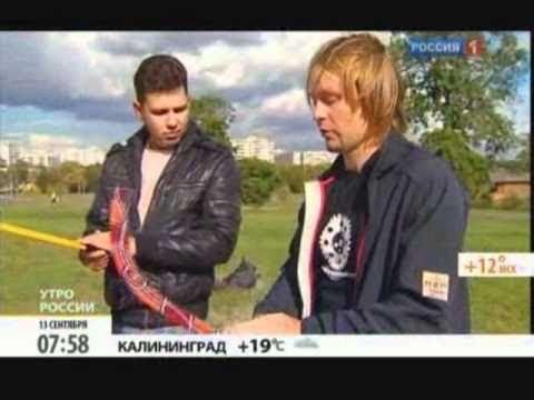 Россияне освоили бумеранг не