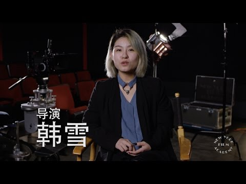 Beijing Film Academy at NYFA 2017