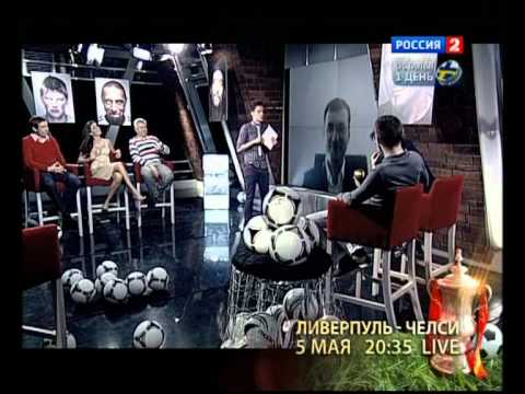 Удар головой (03.05.2012)