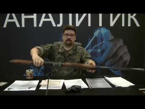 Переоформление оружия. Личный опыт