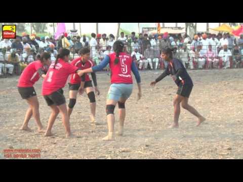 BAL (Ferozepur) || KABADDI TOURNAMENT - 2015 || GIRLS FINAL MATCH ||