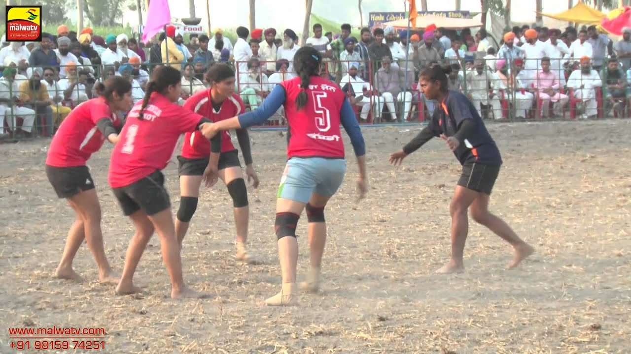 BAL (Ferozepur) || KABADDI TOURNAMENT - 2015 || GIRLS FINAL MATCH ||