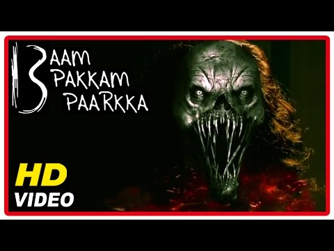 13 Aam Pakkam Paarkka Movie | Scenes | The Story About The Book Is Revealed | Sri Priyanka