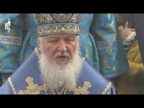 Алексий II, Патриарх Московский и всея Руси (Ридигер