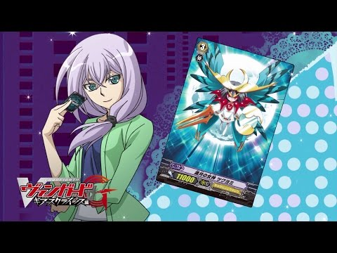 [Sub][Episode 23] Cardfight!! Vanguard G GIRS Crisis Official Animation