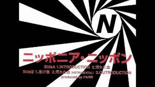 ニッポニア・ニッポン - 怠け者