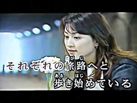 カラオケ Ruppina  Free Will