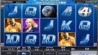 ワイルドジャングルカジノのスロットゲーム、「ファンタスティックフォ...