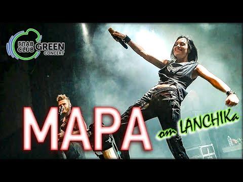 Мара ГлавClub Green Concert 2020 от LANCHIKa