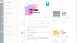видео Закрытие расчетного счета для ИП и ООО: описание процесса