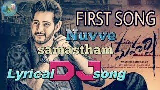 Nuvve samastham lyrical song | Mahesh Babu new DJ song | maharshi movie 2019 songs
